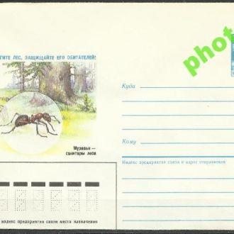 СССР 1985 ХМК* 85-254 фауна муравей