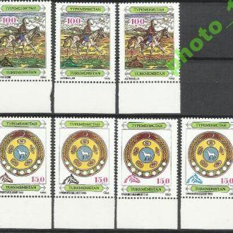 Туркменистан 1992 фауна кони всадник надп. 7м.**