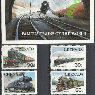 Гренада 1982 транспорт железная дорога 6м.+бл.**