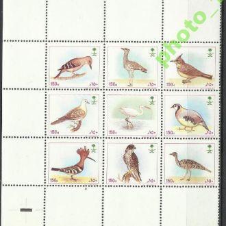 Саудовская Аравия 1992 фауна птицы 9м.**