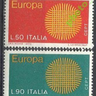 Италия 1970 Европа СЕПТ 2м.**