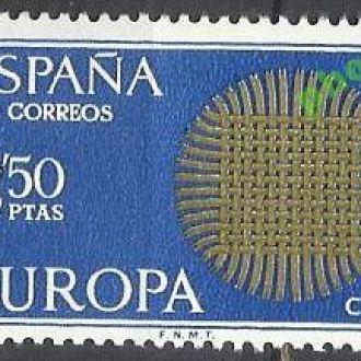 Испания 1970 Европа СЕПТ 1м.**