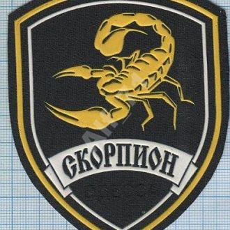 Шеврон Нашивка ЧОП Служба безопасности Скорпион Одесса Украина