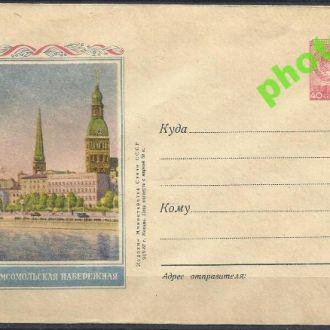 СССР 1957 23/V Рига Комсомольская набережная транс