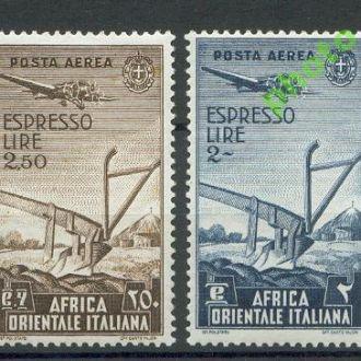 Восточная Африка итал. 1938 самолет авиация 2м.*
