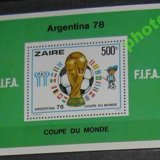 Заир 1978 Футбол ЧМ Флаги бл.**