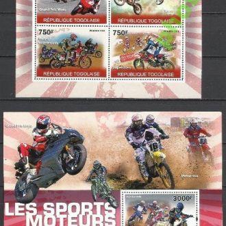 Того 2010 транспорт мотоциклы гоночные Клб+бл.**