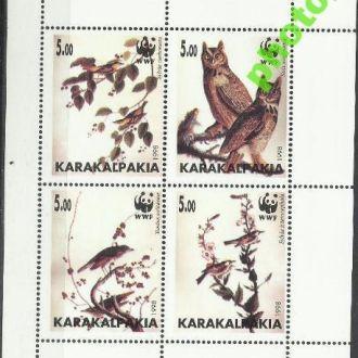 Узбекистан Каракалпакия 1998 фауна птицы ВВФ 4м.Кл