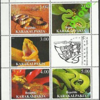 Узбекистан Каракалпакия 1999 фауна змеи выставка К