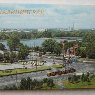 Набор открыток Калинград