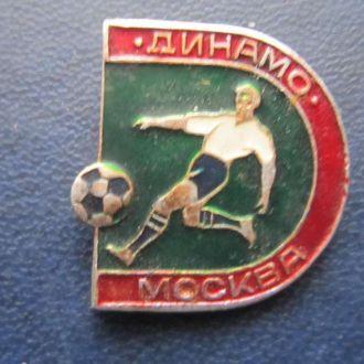 значок футбол Динамо Москва