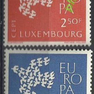 Люксембург 1961 Европа СЕПТ 2м.**