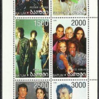 Грузия Батуми 1999 музыка Квин Пинк Флойд Майкл Дж