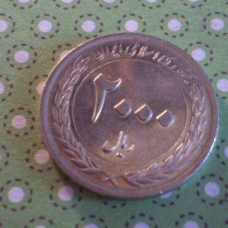 Иран монета 2000 риалов !