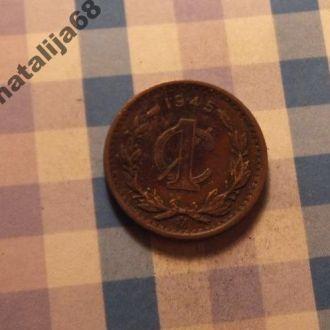 Мексика 1945 год монета 1 сентаво !