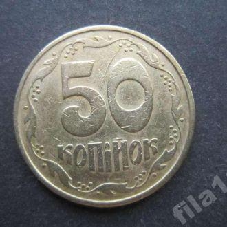 50 копеек Украина 1992 маленький герб