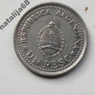 Аргентина 1960 год монета 1 песо !