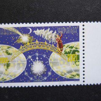 марка Украина 2001 Новый год MNH
