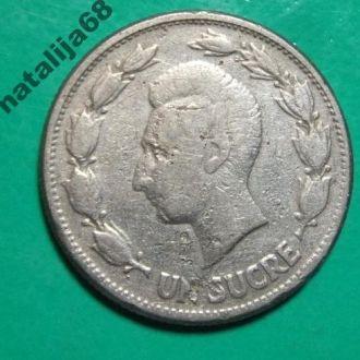 Эквадор 1946 год монета 1 сукре !