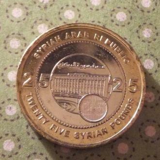 Сирия монета 25 фунтов биметалл !
