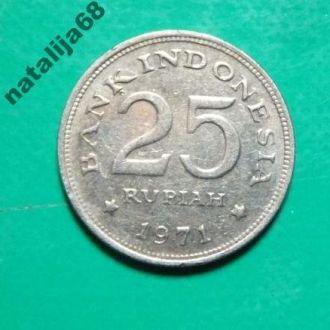 Индонезия 1971 год монета 25 рупий !