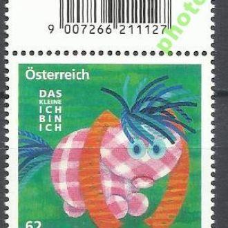 Австрия 2012 это Я 1м.**