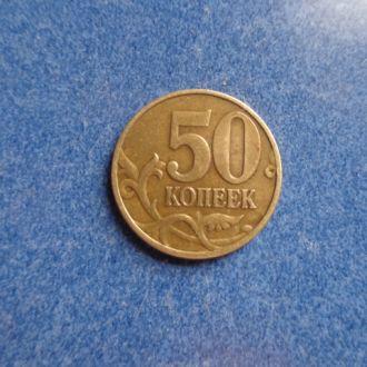 50 копеек 1998г.перевертыш