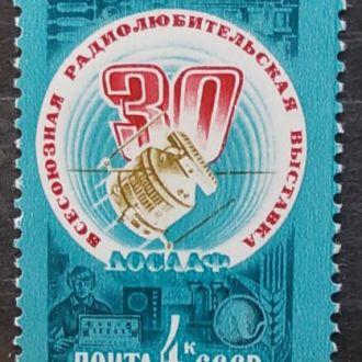 СССР 1981 г. Космос Спутники **