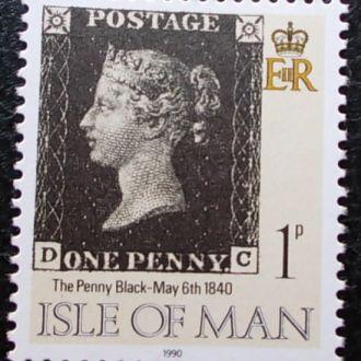 Мэн остров Марка на марке Черный пенни **