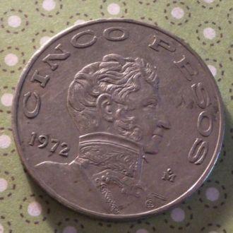 Мексика 1972 год монета 5 песо !