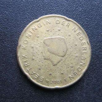 20 евроцентов Нидерланды 2001