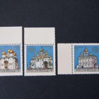 3 марки Россия 1992 архитектура церкви MNH
