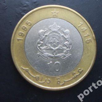 10 франков Марокко 1995