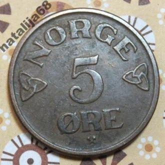 Норвегия 1953 год монета 5 эре !