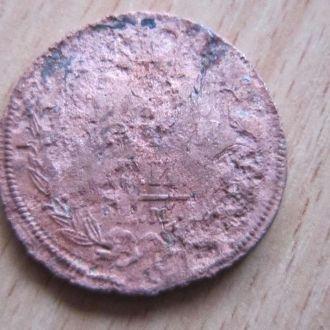 2 копейки Россия 1811