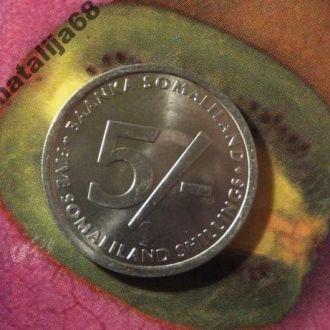 Сомалиленд монета 5 шиллингов 2005 год !
