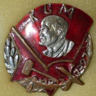 КСМ 1917-1927г, №72