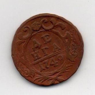 денга  1749г вторая