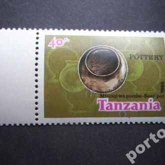 марка Танзания 1985 гончарное искусство MNH