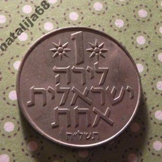 Израиль монета 1 шекель !