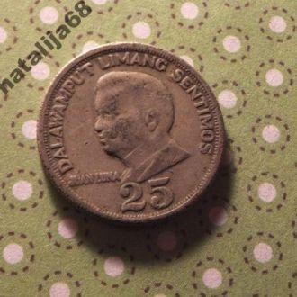 Филиппины 1971 год монета 25 сентимов !