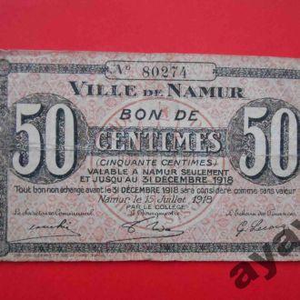 ФРАНЦИЯ 1918 50 сентов, местный выпуск NAMUR