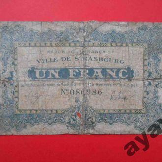 ФРАНЦИЯ 1920 Strasbourg 1 Франк. Местный выпуск.
