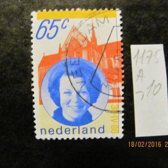 голландия беатрис 1981 гаш