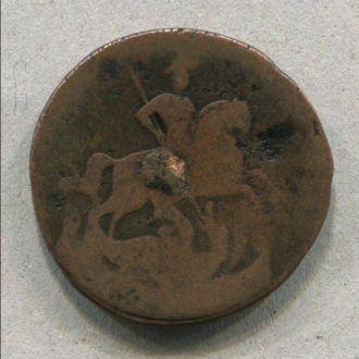 1 копейка 1759