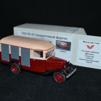 Модель ГАЗ 03-33 прод.фургон 1:43 Vector-Models