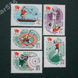 СССР 1976 Олимпиада в Монреале.Полная серия**