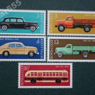 СССР 1976 Автомобили.Полная серия**