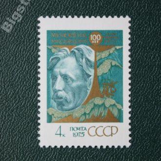 СССР 1975 Чюрленис.Полная серия**
