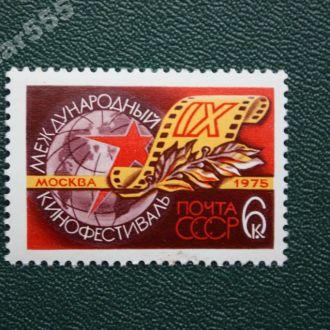 СССР 1975 Кинофестиваль.Полная серия**